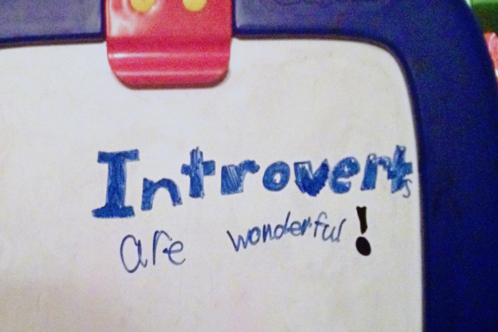 introverts-are-wonderful